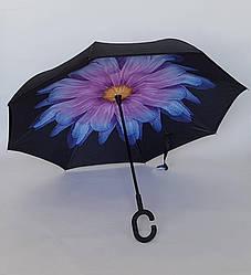 Зонт наоборот женский полуавтомат