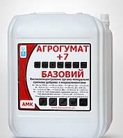 Гумат калия Агрогумат + 7 с микроэлементами