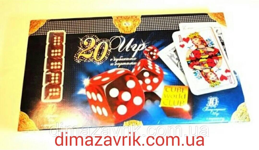 """Настольная игра """"20 лучших игр"""" с картами и кубиками Danko Toys"""