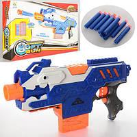 Пистолет 9927 (12шт) 37см, мягк.пули-присоски 20шт, мишень, в кор-ке,37,5-24-6,5см