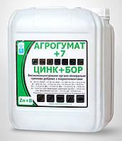 Гумат калия Агрогумат +7 - ЦИНК (Кукуруза)