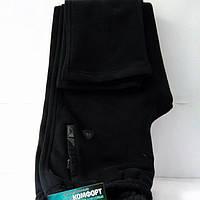 Мужские тёплые спортивные брюки Soccer, тёмно-синие, хлопок, тринитка, размеры 46, 48, 50, 52, 54.