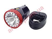 Аккумуляторный галогеновый фонарь YJ 15 диодов, фото 1