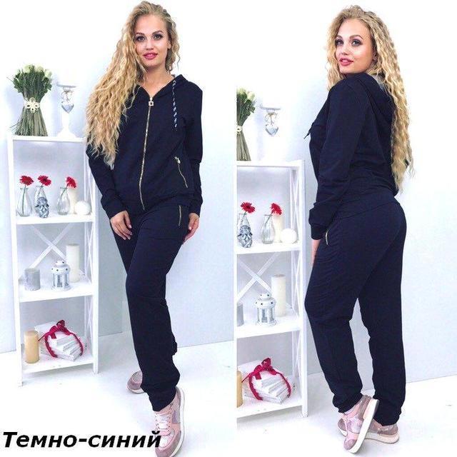 2313abaed6e Спортивный костюм для полных девушек 733 - СТИЛЬНАЯ ДЕВУШКА интернет магазин  модной женской одежды в Киеве