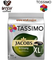 Кофе в капсулах Тассимо - Tassimo Jacobs Krönung XL (16 порций)