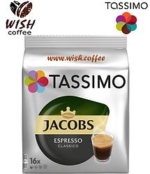 Кофе в капсулах Тассимо Эспрессо - Tassimo Espresso (16 порций= 60 мл)