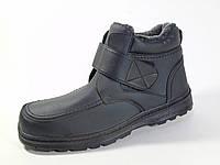 Ботинки мужские зимние черного цвета на шнуровке