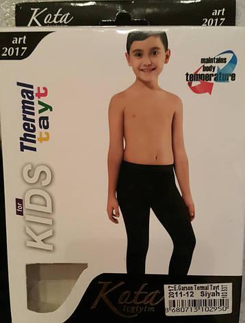 Термобелье турецкое для мальчиков 7-8, 9-10, 11-12 лет, фото 2