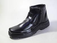 Ботинки мужские зимние черного цвета на змейке