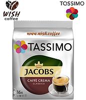 Тассимо Крема 112г Tassimo