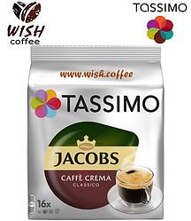 Кофе в капсулах Тассимо Крема - Tassimo Crema (16 порций)