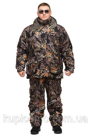 До -40℃ Пуховой зимний костюм для рыбалки и охоты Grizzly размер 60-62 9f1b417ec3c94