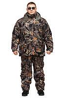 Пуховой зимний костюм для рыбалки и охоты Grizzly размер 60-62