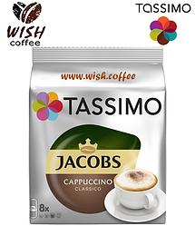 Кофе в капсулах Тассимо Капучино - Tassimo Cappuccino (8 порций)