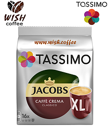 Кофе в капсулах Тассимо - Tassimo Jacobs Caffe Crema Classico XL (16 порций)