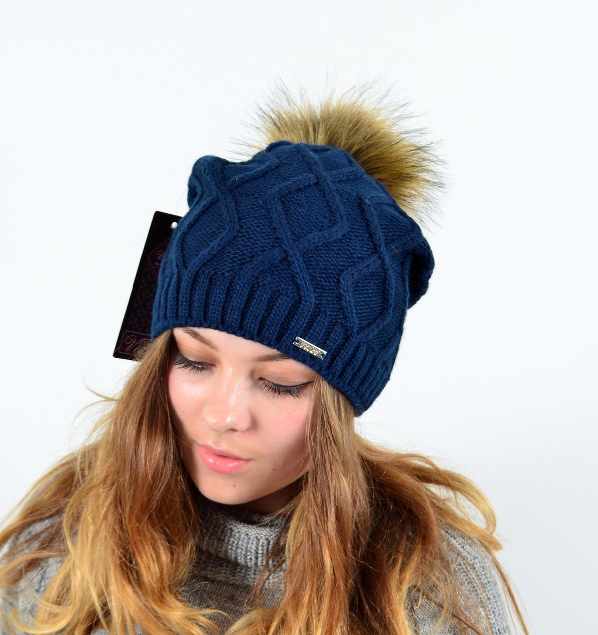 """Женская шапка с помпоном """"5515"""" синий"""