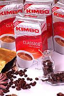 Кофе Kimbo, итальянский кофе, купаж арабики и робусты