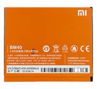 Аккумуляторная батарея ОРИГИНАЛЬНАЯ для Xiaomi Mi2A (АКБ Xiaomi BM40 orig) 1 год гарантии.