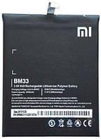 Аккумуляторная батарея ОРИГИНАЛЬНАЯ для Xiaomi MI4I/BM33 orig (1 год гарантии).