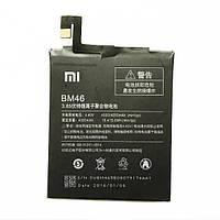 Аккумуляторная батарея ОРИГИНАЛЬНАЯ для Xiaomi Redmi Note3 / BM46 orig  (1 год гарантии).