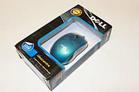 Мышка DELL D50 USB Blue