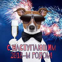 Вафельная картинка для тортов Новый год собаки