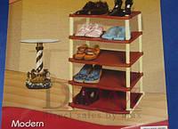 Полка для обуви Efe plastics коричневая 4 ярусная