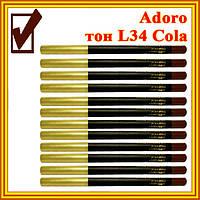 Темно- Коричневый Матовый Карандаш для Губ цвет Cola от Adoro, Набором в 12 шт.