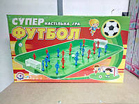 "Настольная игра ""Супер футбол"""