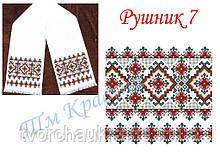 Заготовка рушника под вышивку бисером или нитками Рушник №7