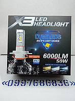 LED X3 HEADLIGHT H7