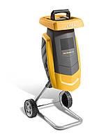 Садовый измельчитель веток Stiga Bio Master 2200, 2200 Вт, толщина веток-40 мм, диск с двумя ножами, мусоросборник-50 л, 15 кг.БЕСПЛАТНАЯ ДОСТАВКА ПО