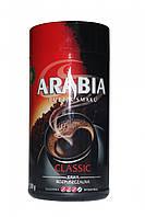 Кофе растворимый Arabia Classic 200гр.