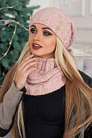 Зимний женский комплект «Вираж» (шапка и шарф-хомут) Пудра