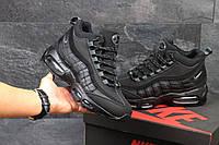 Кроссовки Nike Air Max 95 (черные) кроссовки найк nike new