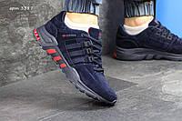 Кроссовки Adidas Equipment ADV 91-17 (темно синие) кроссовки адидас adidas