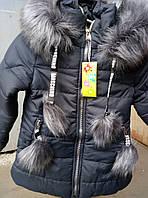 Зимняя классическая курточка для девочки от 3 до 13 лет