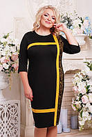 Женское прямое платье Фрида цвет черный+горчица размер 52-62 / батальные размеры