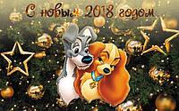 Вафельная картинка для тортов С Новым Годом 529