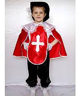Детский карнавальный костюм Мушкетёр № 3