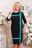 Женское прямое платье Фрида цвет черный+бирюза размер 52-62 / батальные размеры