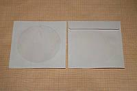 Конверт бумажный для стандартных CD и DVD, 50шт