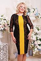 Женское коктельное прямое платье большого размера Пчела цвет черный+горчица размер 52-62