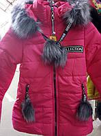 Розовый зимний  пуховик 3-15 лет для девочек
