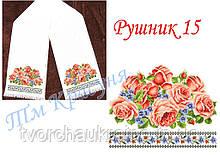 Заготовка рушника под вышивку бисером или нитками Рушник №15