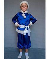 Премиум! Новый Год Синий костюмы Маскарадные, Комплектация 4 Элемента, Размеры 3-8 лет, Украина