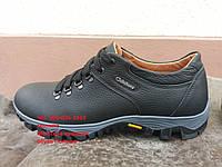 Кожаные кроссовки Columbiia