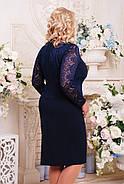 Женское платье с гипюром Тая цвет синий размер 52-60 / батальные размеры, фото 2