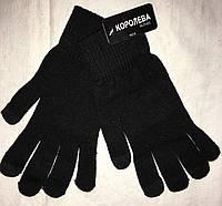 Мужская перчатка чёрная, сенсор трикотаж тм Королева