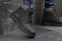 Кожаные зимние ботинки (3415)